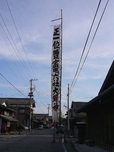 20080919-1.jpg