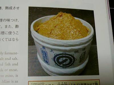 日本文化ビジュアル辞典②